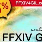 ffxiv gil promotion